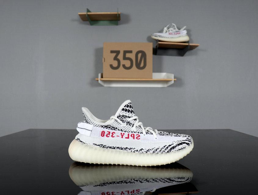 "Adidas Yeezy Boost 350V2 ""Zebra"" CP9654"