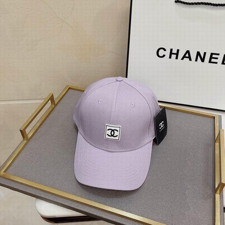 Wholesale Cheap Chane l Baseball Caps for Sale