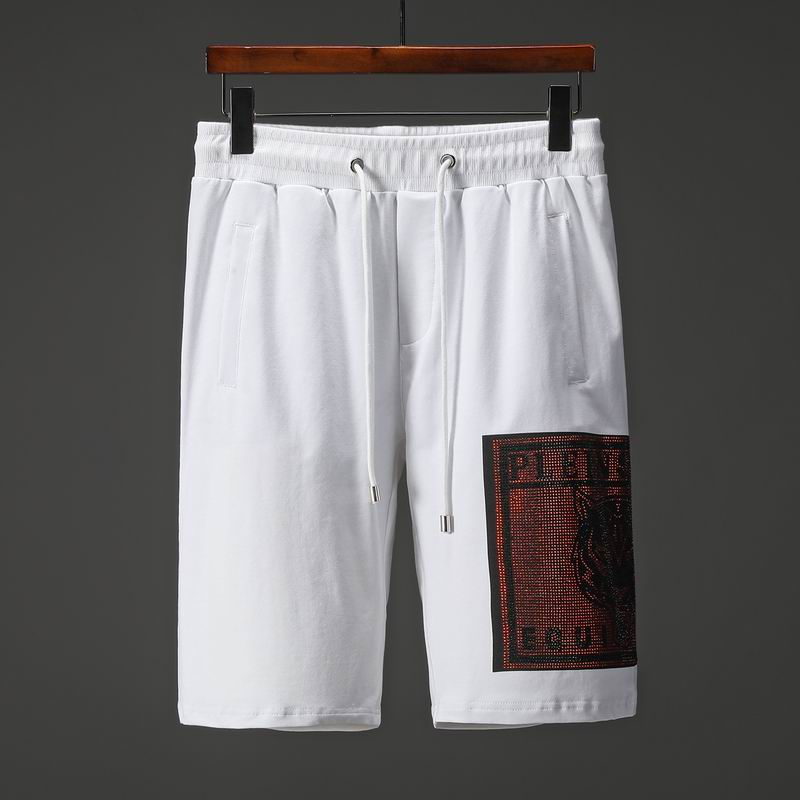 Wholesale Cheap Philipp Plein Mens Sweatpants for Sale